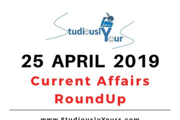 Current Affairs 2019 Archives   Page 2 of 3   Studiously Yours